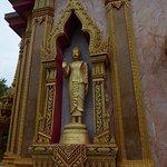 Außenfassade von Wat Chalong