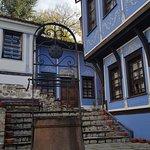 Photo of House-Museum Hindlian