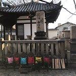 Bilde fra Naramachi