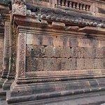 banteay srei carved pink sandstone plinth