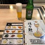 Tan Tan Men照片