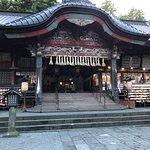 Фотография Kitaguchi Hongu Fuji Sengen Jinja Shrine
