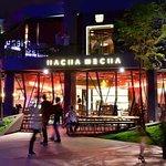 ภาพถ่ายของ Hacha Mecha