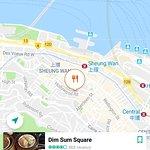 Photo of Dim Sum Square