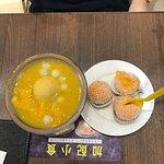 Mango Chewy Ball Set