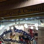 Taverna Cretekouの写真