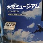 Bilde fra Sky Museum, New Chitose Airport
