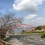 Photo of Otodo no Seto Park
