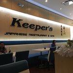 Foto de Keeper's Japanese