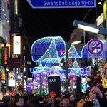 Foto de Gwangbokro Culture and Fashion street