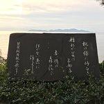 ホテル目の前には「琵琶湖周航歌」の碑が立ってました