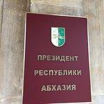 Residential Building of President of Abkhazia