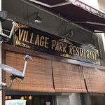 صورة فوتوغرافية لـ Village Park Restaurant