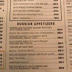 Фотография Русский паб | Russian pub