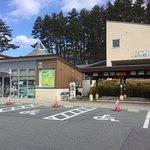 Bilde fra Michi-no-Eki  Kobuchisawa