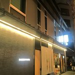 Kyoto Gion U-bell Hotel