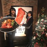Photo of Nabezo Ikebukuro Sunshine 60th Street
