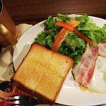 Zdjęcie Ueshima Coffee Shop Cattleya Plaza Isezaki