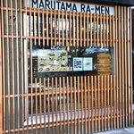 Ramen Marutama照片