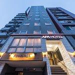 APA Hotel Niigata Higashinakadori