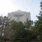 Photo of Toyohashi City Hall Observation Lobby