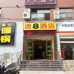 Welcome to Super 8 Hotel Longnan Wudu Pan Xuan Lu Square