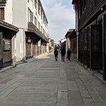 Foto de Huzhou Nanxun Old Town