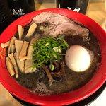 Hakata Gensuke Ramen의 사진