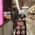 晶華冠軍牛肉麺坊照片