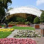 Grugapark Essen Foto