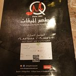 Photo de Al Miqat Resturant