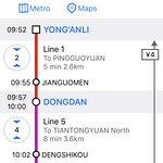 MetroMan App screenshot