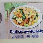 ภาพถ่ายของ ข้าวแกงเมืองชล