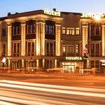 Hotel Jelgava Picture