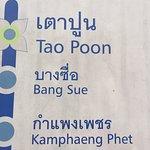 Foto de MRT