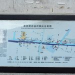 Fotografija – Qingming Bridge