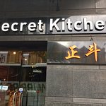 Photo of Secret Kitchen Chinatown