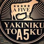 Photo of Yakiniku A Five Toku Fukushima