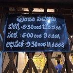 Kadu Malleshwara Shiva temple Malleshwaram Bangalore