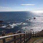 Φωτογραφία: Cape Gamouda-misaki