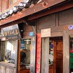 88号小吃店照片