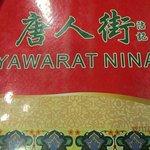 Yawarat Thai-Restaurant의 사진
