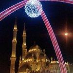 Al Mustafa Mosque Foto