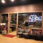 燒肉眾 - 台中文心店照片