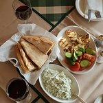 Φωτογραφία: Nama Tavern Restaurant