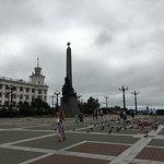 Komsomol Square照片
