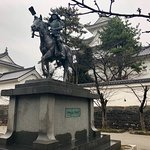 Ogaki Park Fotografie