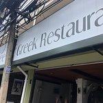 Olive Tree Greek Restaurantの写真