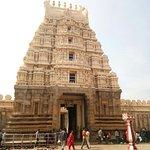 Sri Ranganathaswamy Temple resmi