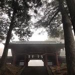 Foto de Nikko Futarasan Jinja Chugushi Shrine